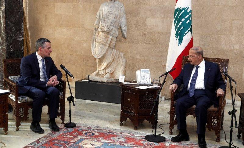 الرئيس عون عرض مع وزير الخارجية السويسري العلاقات والمساعدات المقدمة من بلاده