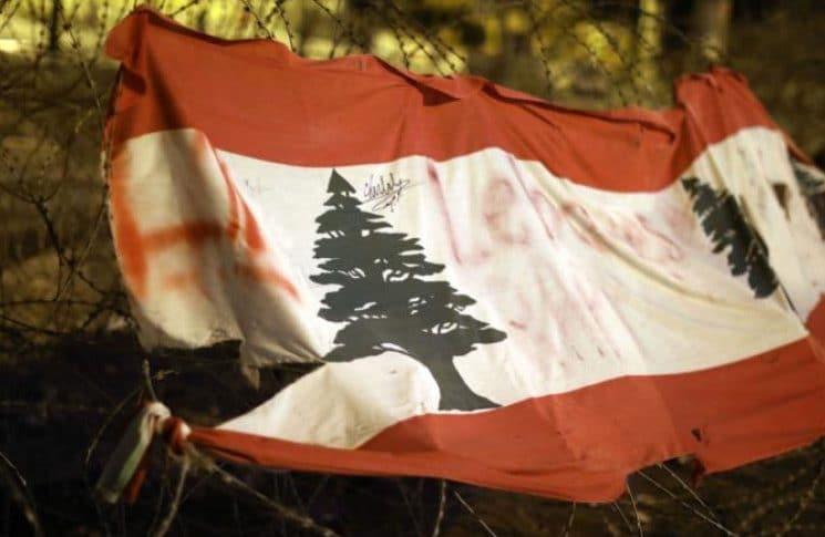 لماذا تتفاقم مأساة لبنان وتبتعد الحلول…؟! (العميد د. أمين محمد حطيط – البناء)