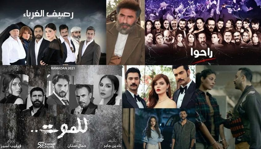 بالأرقام.. المسلسلات الأكثر مشاهدة في الأسبوع الأول من شهر رمضان