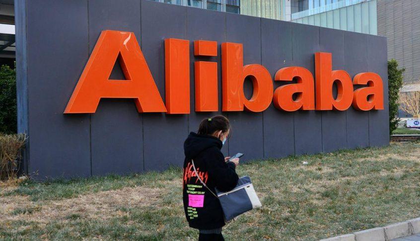 """2.8 مليار دولار.. الصين تفرض غرامة مالية على شركة """"علي بابا"""""""