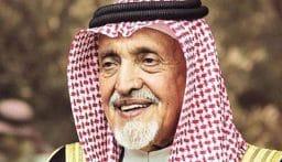 الديوان الملكي السعودي: وفاة الأمير بندر بن فيصل بن سعود آل سعود