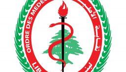 نقابة الأطباء تنعى مؤسس مستشفى البترون