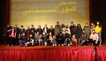 إفتتاح مهرجان صور السينمائي الدولي للأفلام القصيرة بمشاركة 27 فيلما من 13 دولة