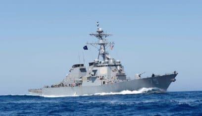 مغادرة مدمرة أميركية جزيرة كريت باتجاه البحر الأسود