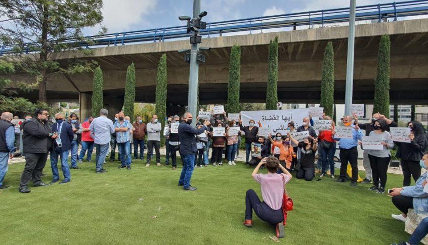 اعتصام للحرس القديم داعين لانتفاضة في القضاء (صور)