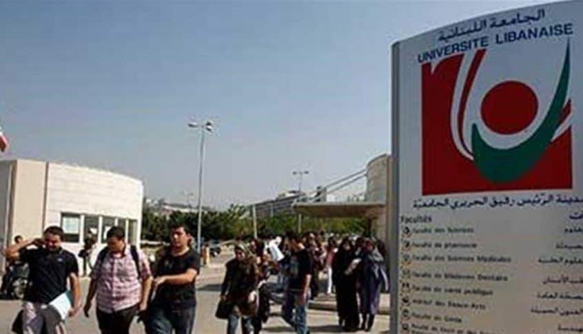 أبو شاهين مطمئناً طلاب اللبنانية.. الجامعة لن تفرّط بسلامتهم، وستلتزم بكافة التوصيات