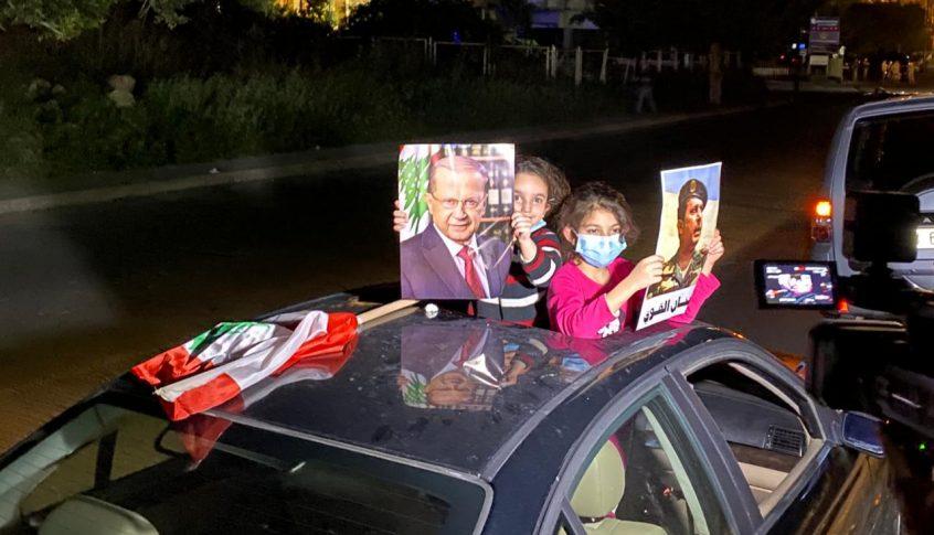 بدء وصول مسيرات سيارة الى طريق القصر الجمهوري مؤيدة للرئيس عون(فيديو وصور)