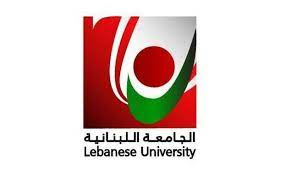 اعتصام للمتعاقدين بالساعة في اللبنانية غدا أمام وزارة التربية