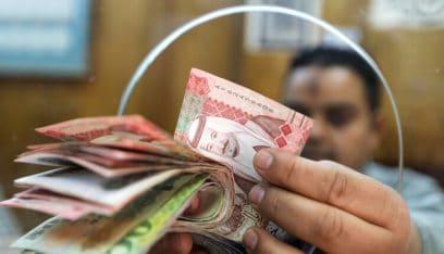 الاقتصاد السعودي يسجل أعلى معدل سيولة