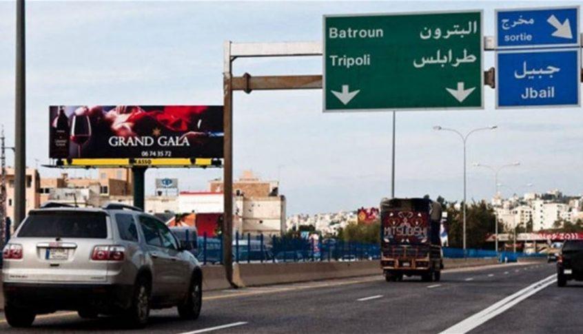 قطع الطريق على أوتوستراد جبيل والقوى الأمنية حضرت لفتحه