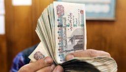 بنك مصر يحصل على أكبر قرض في تاريخه!