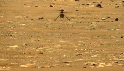 """بالفيديو: """"إنجينويتي"""" تنفذ أول رحلة باتجاه واحد في المريخ"""