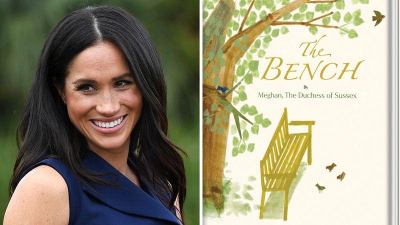 """ميغان تؤلف كتاباً للأطفال بعنوان """"The Bench"""""""