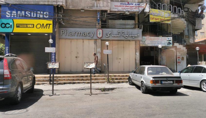 اضراب موظفي الادارات العامة في يومه الثاني..