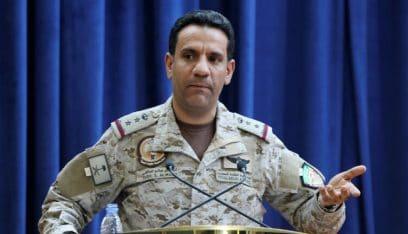 التحالف العربي: اعتراض وتدمير 11 طائرة مسيرة مفخخة