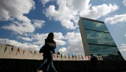 ما هي شروط حضور اجتماع الجمعية العامة للأمم المتحدة المقبل؟