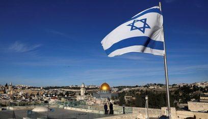 """""""اسرائيل"""": انتخاب رئيسي يظهر """"التزاماً بالبرنامج النووي العسكري"""""""
