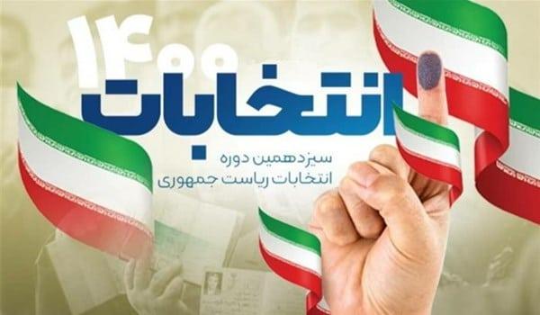 إقبال على قلم اقتراع الانتخابات الرئاسية الإيرانية في بعلبك