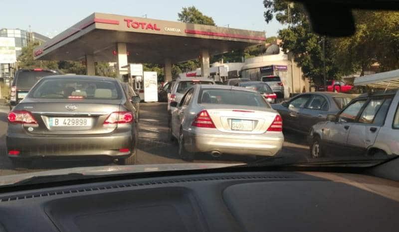 أزمة البنزين.. بعض البوادر الايجابية قد تبدأ بالظهور