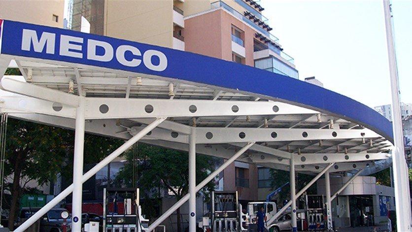"""توضيح من شركة """"مدكو"""" ردًا على بيان مصرف لبنان"""