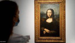 """بيع لوحة مقلدة لـ""""الموناليزا"""".. بـ""""مبلغ خيالي""""!"""