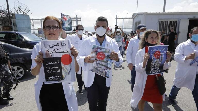 """اعتصام لمنظّمة """"القمصان البيض"""" أمام وزارة الصحة"""