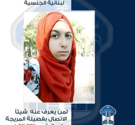 قوى الامن: تعميم صورة القاصر المفقودة غدير أمهز