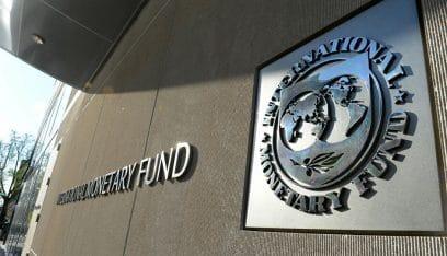 هل سيمنح صندوق النقد 900 مليون دولار للبنان قريباً؟