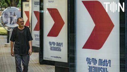 فتح مراكز الاقتراع للانتخابات التشريعية المبكرة في ارمينيا
