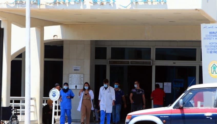 """""""ترشيد"""" الدخول إلى المُستشفيات: انهيار أم إعادة هيكلة للقطاع الصحي؟ (هديل فرفور – الأخبار)"""