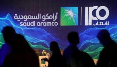 """""""أرامكو"""" تعلن بيع حصة في إحدى شركاتها مقابل 12.4 مليار دولار"""