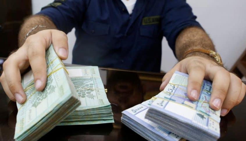 بعد يومين.. لبنان سيستلم حوالي مليار و135 مليون دولار أميركي