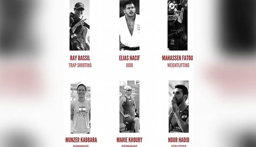 6 رياضيين ورياضيات يمثلون لبنان في أولمبياد طوكيو