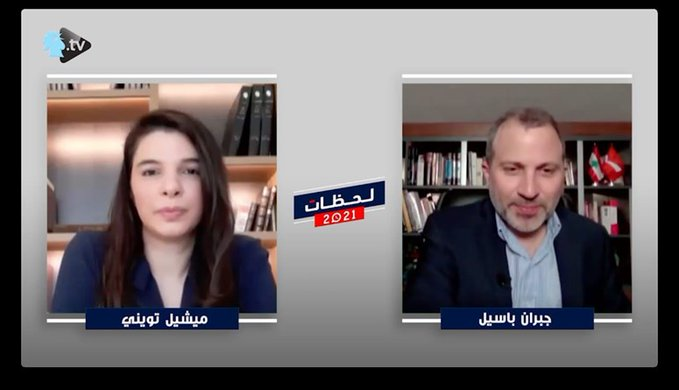 باسيل: أهنئ جعجع لصراحته بأن القوات تحصل على مال سياسي من الخارج بينما نحن بالتيار نقوم ب fundrasing حقيقي من اللبنانيين بالداخل