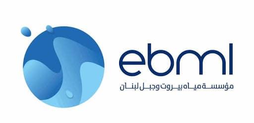نقابة مستخدمي وعمال مؤسسة مياه بيروت وجبل لبنان دعت لمشاركة واسعة في اضراب الخميس