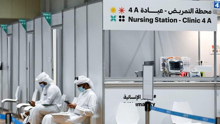 الإمارات تسجل 3 وفيات و1547 إصابة جديدة بكورونا