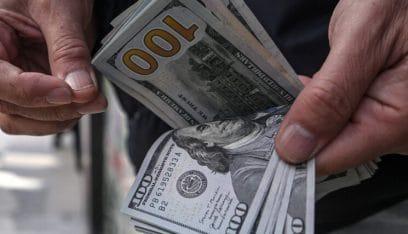دولار السوق السوداء يتراجع