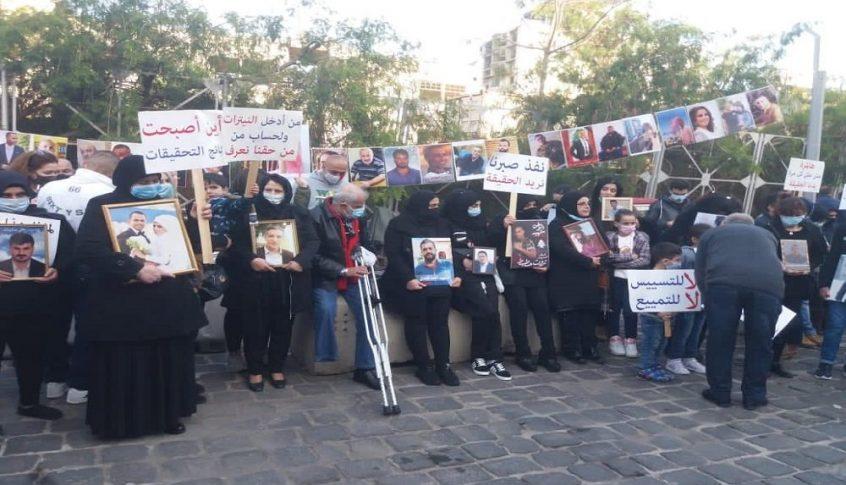 تحذير من أهالي ضحايا مرفأ بيروت