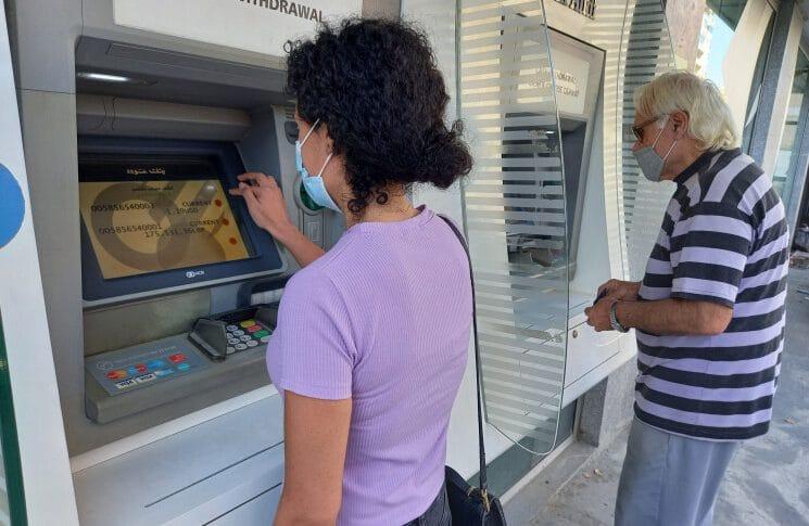 """التكنولوجيا الماليّة: من البطاقة التمويليّة إلى """"الكارت"""" الرابح (ندى الملّاح البستانيّ – الجمهورية)"""