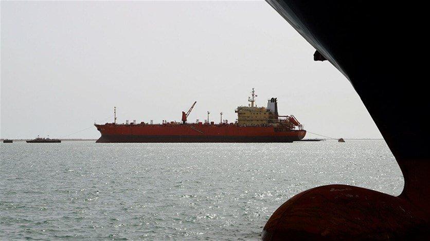 إحباط التحالف بقيادة السعودية هجوم على سفينة تجارية سعودية