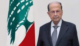 الرئيس عون يلقي غدًا كلمة لبنان امام الجمعية العامة للأمم المتحدة