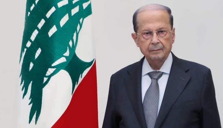 """""""لبنان يعوّل عليكم فلا تخذلوه"""".. الرئيس عون: إجراءات التدقيق الجنائي ضرورية وإلزامية وعاهدت اللبنانيين على المضي بها مهما كانت العراقيل"""