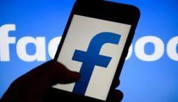 """شركة """"فيسبوك"""" تعتزم تغيير اسمها؟"""
