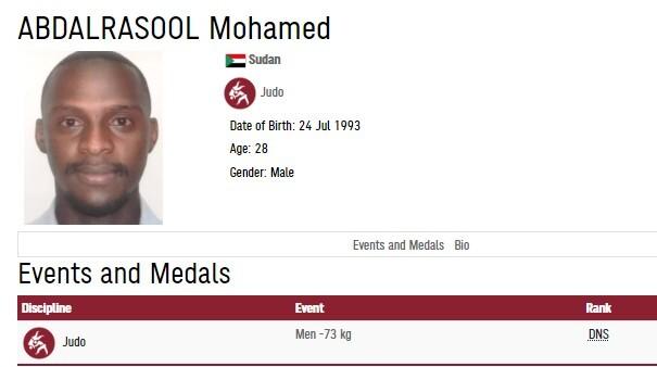 """لاعب جودو سوداني ينسحب من أولمبياد طوكيو لتجنب مواجهة """"إسرائيلي"""""""