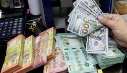 إرتفاع سعر صرف الدولار في السوق السوداء!