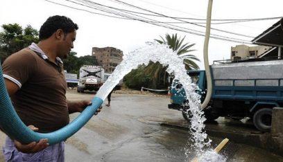 كارثة انقطاع المياه عن الملايين في لبنان حقيقية!