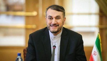 هل غادر عبد اللهيان نيويورك قاصدًا بيروت؟