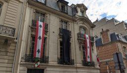 كيف بدت سفارة لبنان في باريس صباح اليوم؟