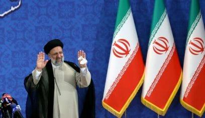إيران.. وصول عشرات الوفود الدولية للمشاركة في مراسم تنصيب رئيسي
