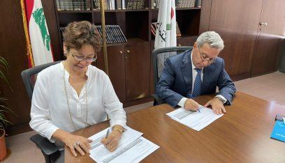 المشرفية وموكو وقعا خطة العمل المشتركة بين وزارة الشؤون الاجتماعية واليونيسف